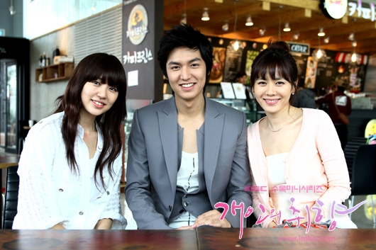Lee Min Ho dating Koo Hye zon
