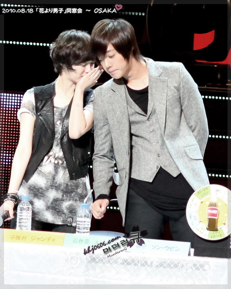 With Kim Hyun Joong Cute Kim Hyun Joong And Koo Hye Sun Kiss