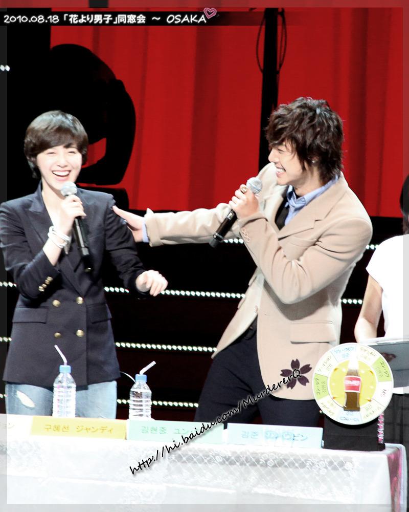 Credit Pictures Here Kim Hyun Joong And Koo Hye Sun Kiss