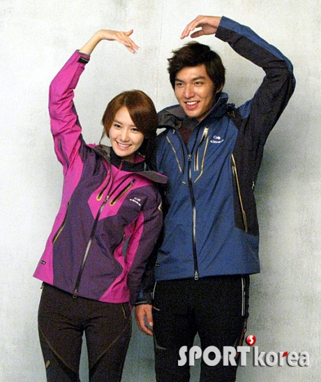 Yoona And Lee Min Ho Hookup