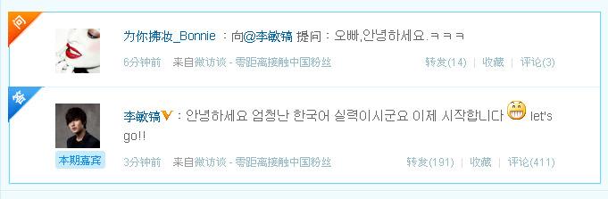 [Resim: 1-talk-weibo-com-2011-09-22-17h-05m-10s.jpeg]
