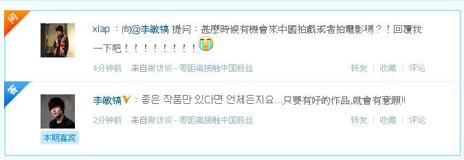 [Resim: 10-talk-weibo-com-2011-09-22-17h-28m-56s.jpeg]