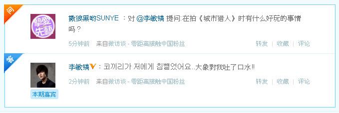 [Resim: 11-talk-weibo-com-2011-09-22-17h-30m-44s.jpeg]