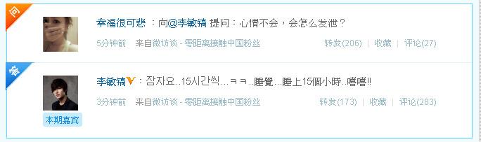 [Resim: 14-talk-weibo-com-2011-09-22-17h-43m-18s.jpeg]