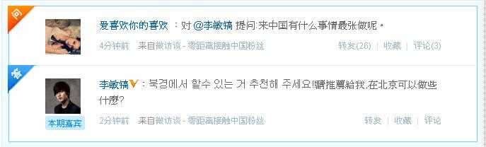 [Resim: 15-talk-weibo-com-2011-09-22-17h-43m-03s.jpeg]