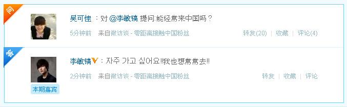 [Resim: 16-talk-weibo-com-2011-09-22-17h-43m-31s.jpeg]