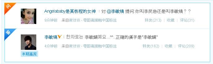 [Resim: 17-talk-weibo-com-2011-09-22-17h-47m-45s.jpeg]