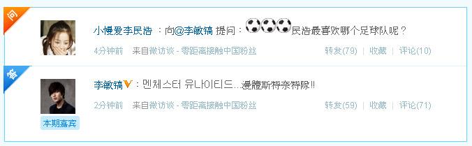 [Resim: 18-talk-weibo-com-2011-09-22-17h-48m-00s.jpeg]
