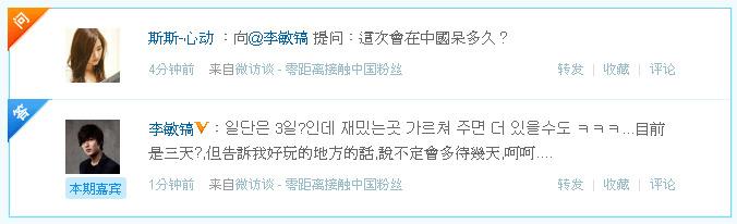 [Resim: 19-talk-weibo-com-2011-09-22-17h-48m-54s.jpeg]
