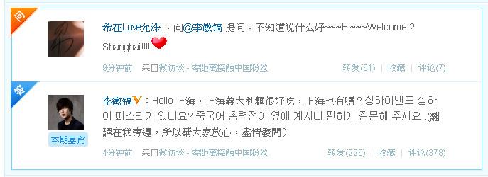 [Resim: 2-talk-weibo-com-2011-09-22-17h-10m-18s.jpeg]