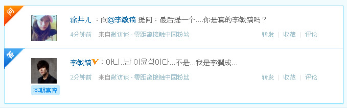 [Resim: 20-talk-weibo-com-2011-09-22-17h-52m-46s.jpeg]