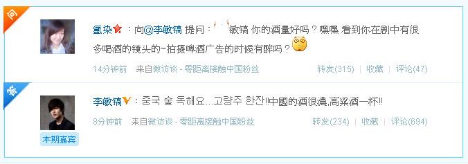 [Resim: 22-talk-weibo-com-2011-09-22-18h-02m-17s.jpeg]