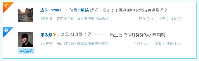 [Resim: 23-talk-weibo-com-2011-09-22-18h-06m-30s.jpeg]