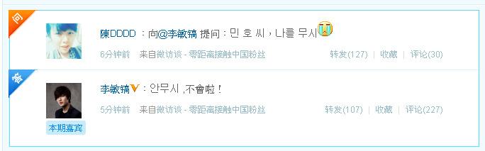 [Resim: 3-talk-weibo-com-2011-09-22-17h-12m-41s.jpeg]