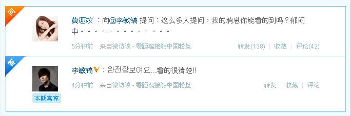 [Resim: 4-talk-weibo-com-2011-09-22-17h-13m-25s.jpeg]