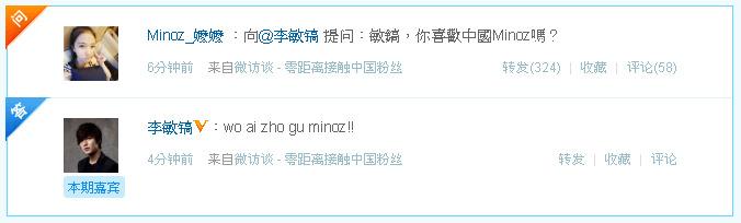 [Resim: 5-talk-weibo-com-2011-09-22-17h-17m-16s.jpeg]