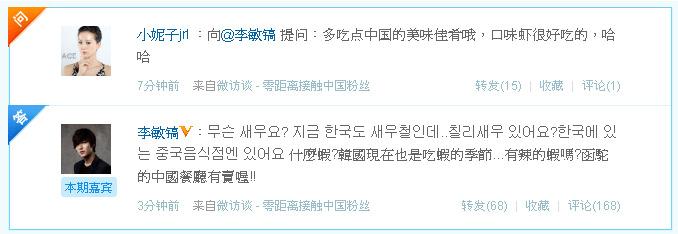 [Resim: 7talk-weibo-com-2011-09-22-17h-20m-21s.jpeg]