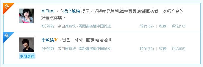 [Resim: 8talk-weibo-com-2011-09-22-17h-20m-42s.jpeg]