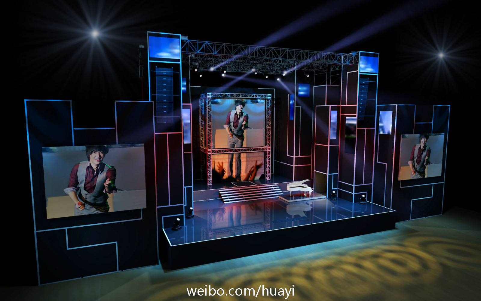 info stage design of lee min ho s fanmeeting in china