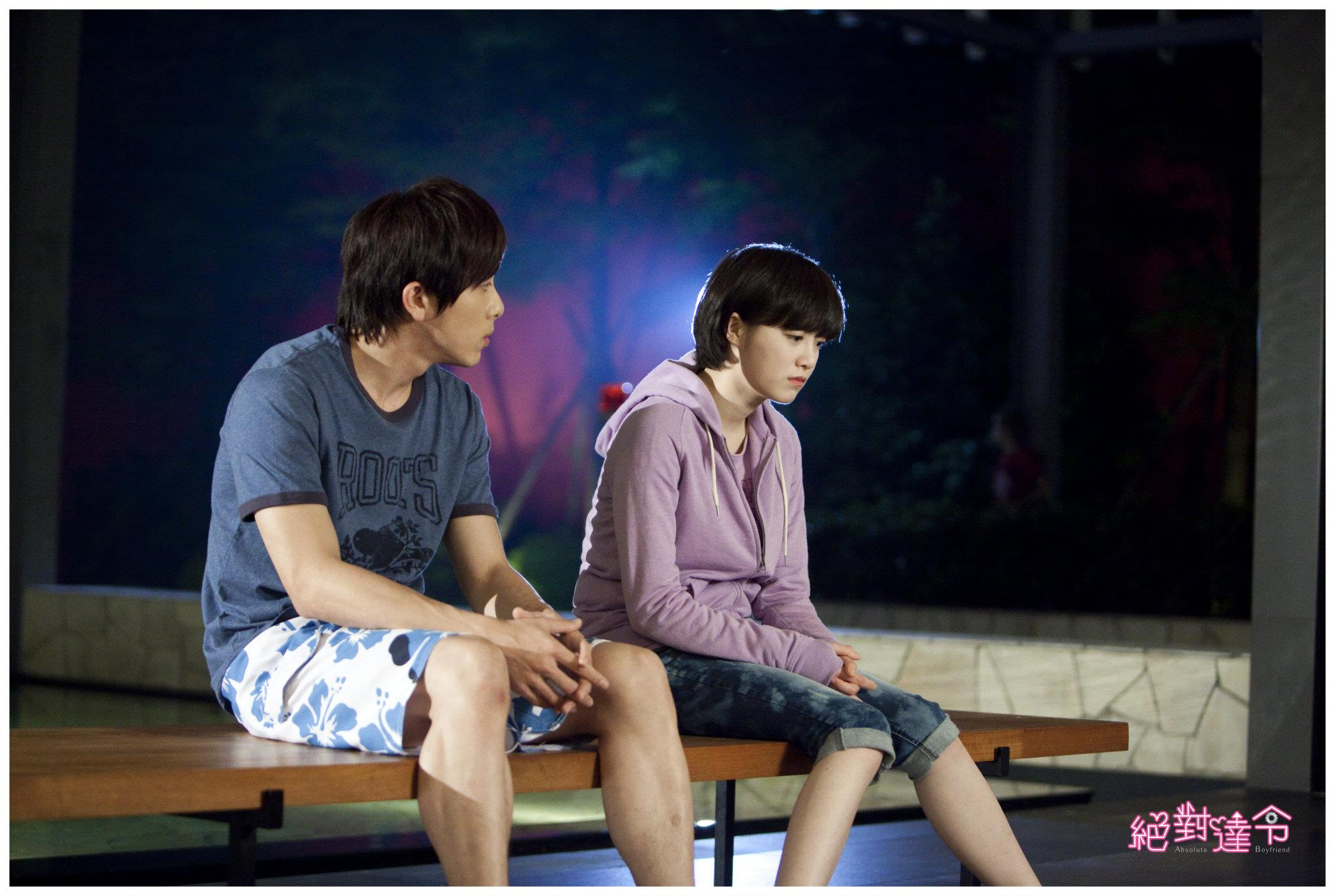 Ku hye sun absolute boyfriend still love minsun