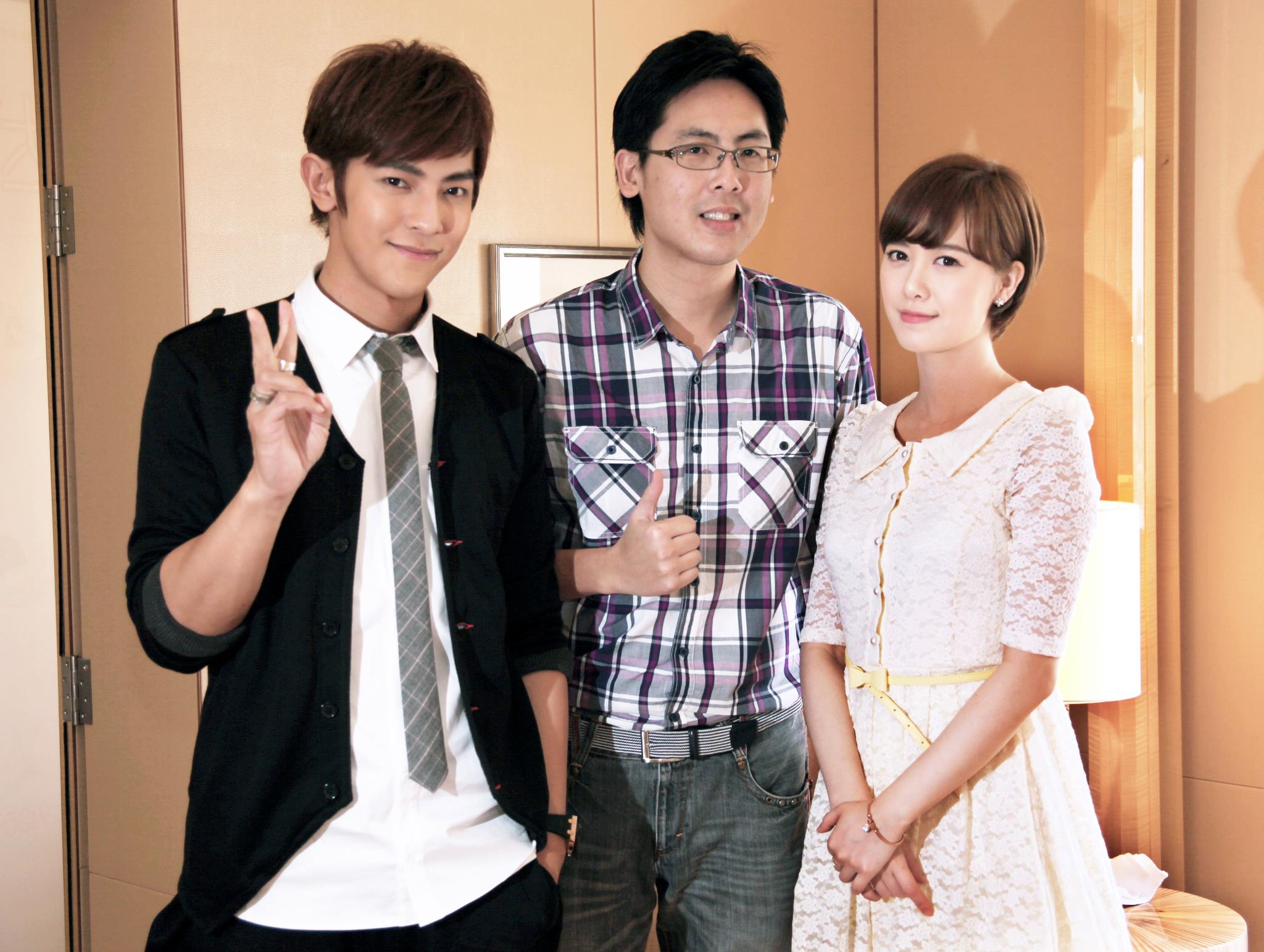 Goo Hye Sun Lee Min Ho Dating