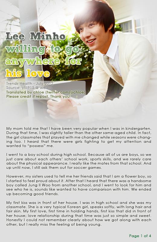 Lee min ho og Park min unge dating intervju